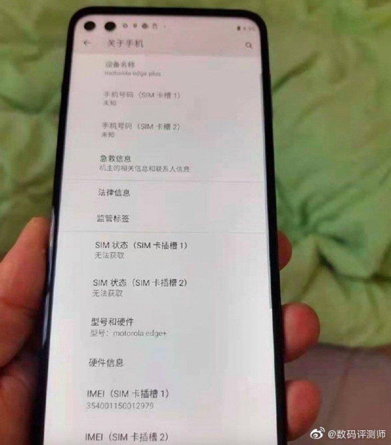 Leaked Moto Edge S hands-on image