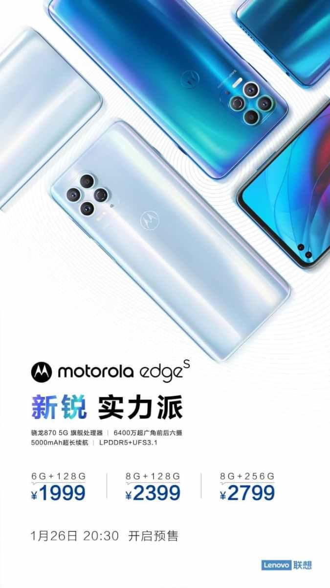 Moto Edge S price in China