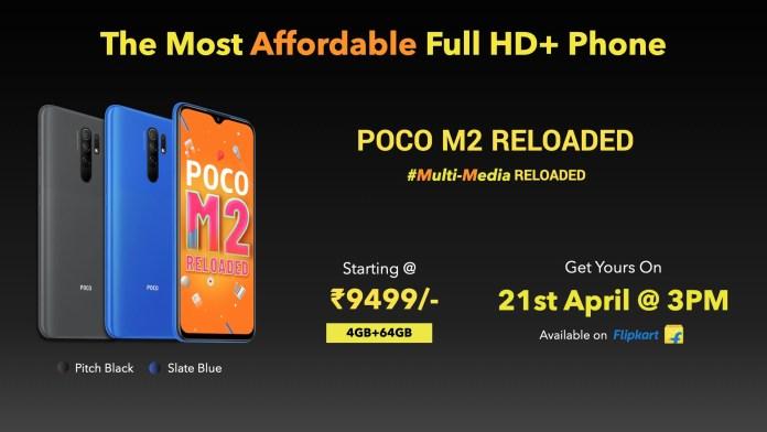Poco M2 Reloaded price in India