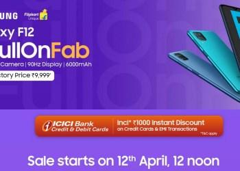 Samsung Galaxy F12 price in India