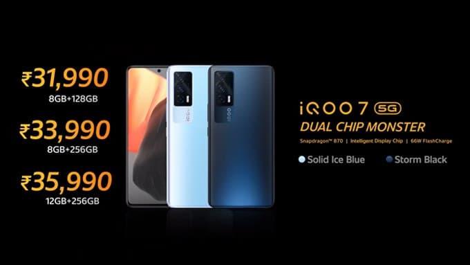 iqoo 7 5g price in india