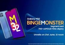 Samsung galaxy m32 india launch date