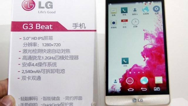 de LG G3 Mini-Beat- Specificatii Si Pret