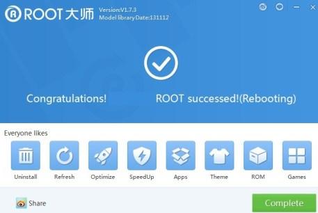 un18 Cum Faci Root Pe UTOK 5008