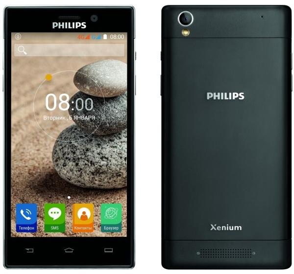 5-philips-v787 Philips Xenium V787 nou la Digi 4G 2600 MHz, banda 38, baterie mare, pret mare!