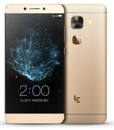 Untitled LeTV Leeco Le 2 Pro apare la precomanda in oferta magazinelor online, pretul este cam 1000 de lei