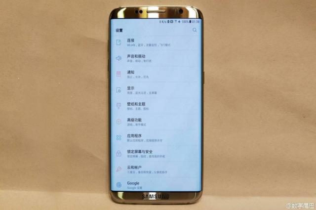 Samsung Galaxy S8 Plus Samsung Galaxy S8 Plus, lansat la final de martie, iata pret posibil