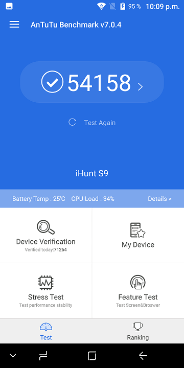 review ihunt s9 alpha