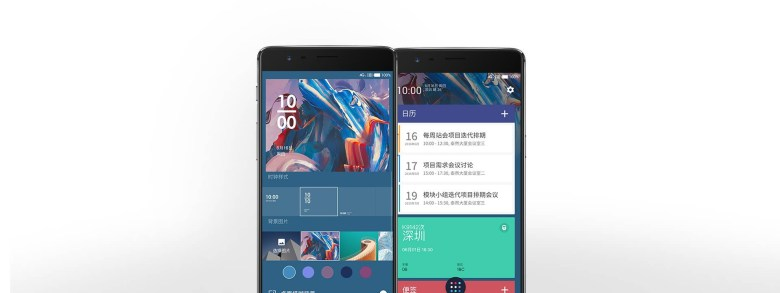 download Official Hydrogen OS for OnePlus 3