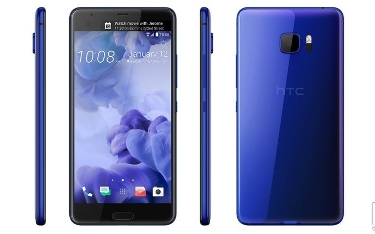 HTC U Ultra Stock Wallpapers_androidsage