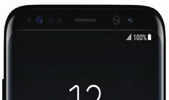 samsung galaxy S8 front sensor array