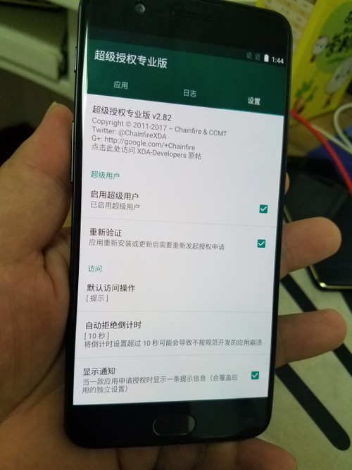 root oneplus 5 chinese variant