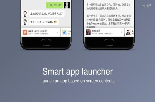 MIUI 9 Smart app launcher