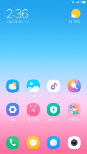 Official Theme One: Color Fantasy- Homescreen