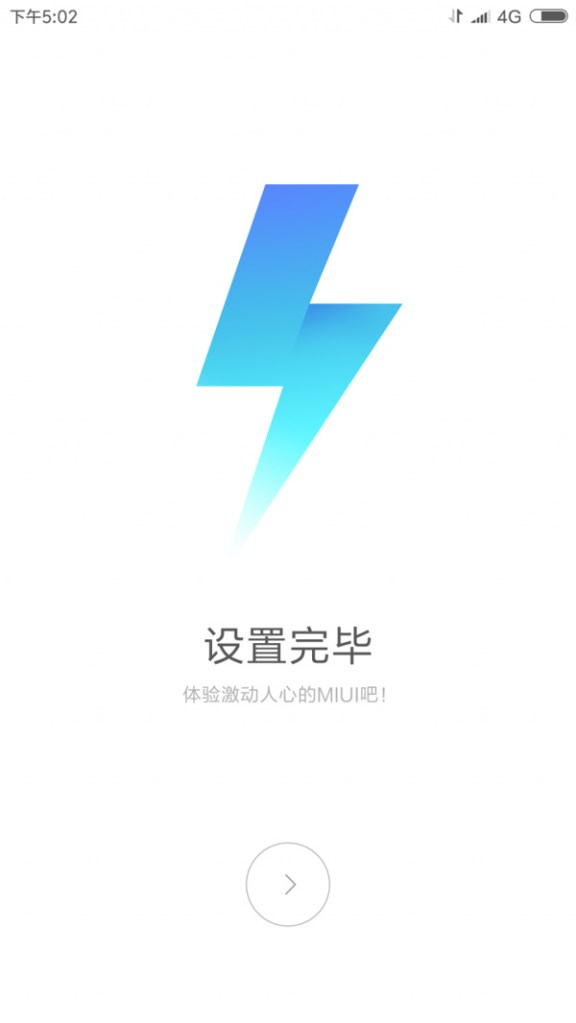 MIUI 9 ROM for OnePlus 3 3T screenshots2