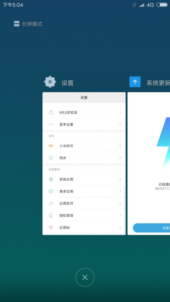 MIUI 9 ROM for OnePlus 3 3T screenshots4