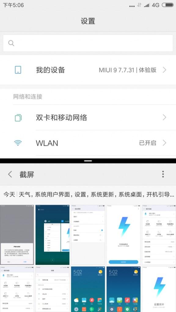MIUI 9 ROM for OnePlus 3 3T screenshots5