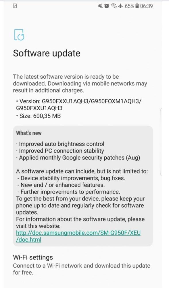 Samsung Galaxy S8 (Plus) August 2017 Security Patch G955FXXU1AQH3 changelog