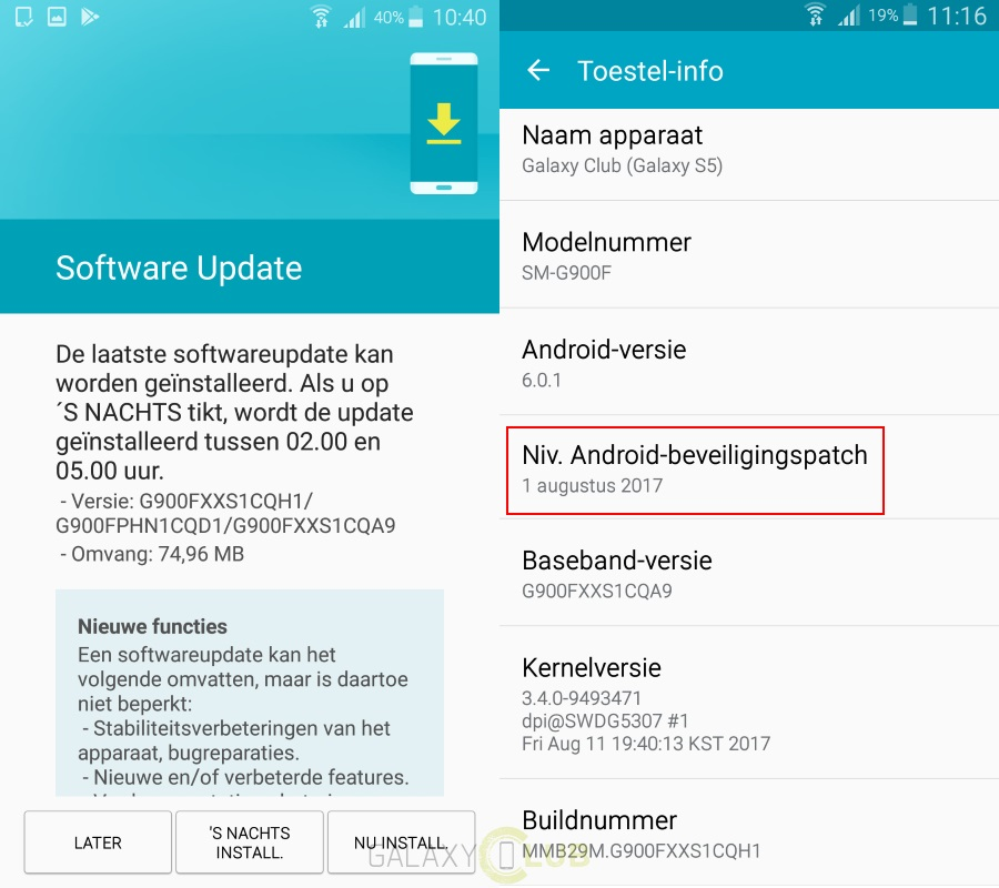 August 2017 Security Update for Galaxy S5