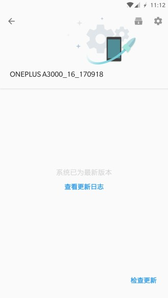 Hydrogen OS H2OS 3.5 for OnePlus 3 screenshot