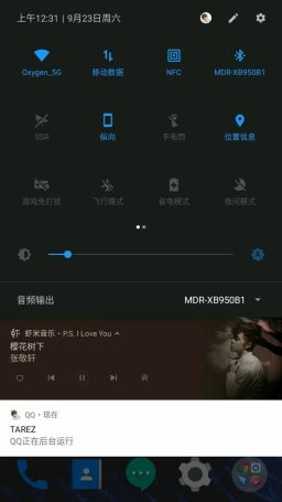 Oxygen OS 5.0 based on Android 8.0.0 Oreo for OnePlus 3 screenshot1