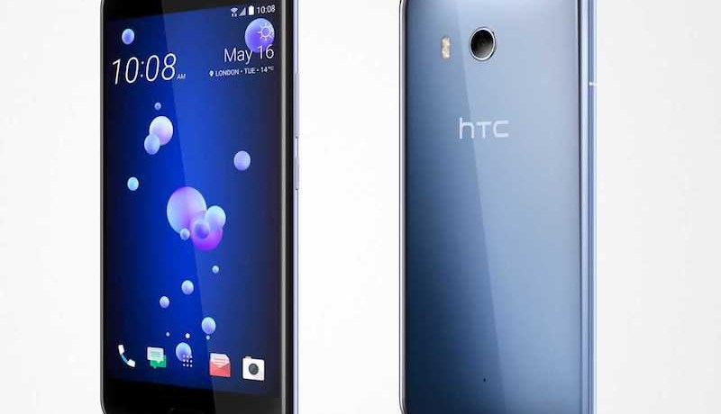 August 2017 Security Update for HTC U11