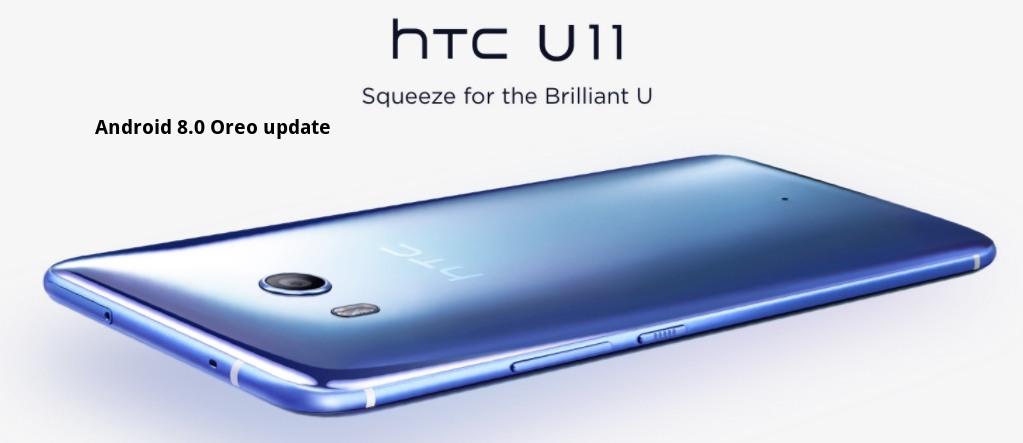 HTC U11 HTC United States downlaod HTC U11 OTA updates