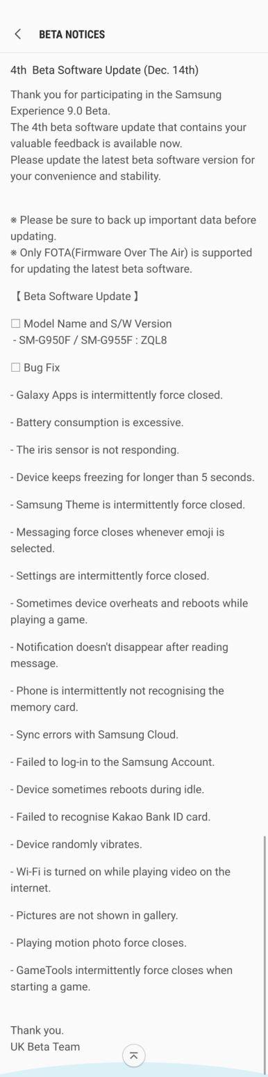 Samsung Galaxy S8 Oreo Beta 4 OTA update download