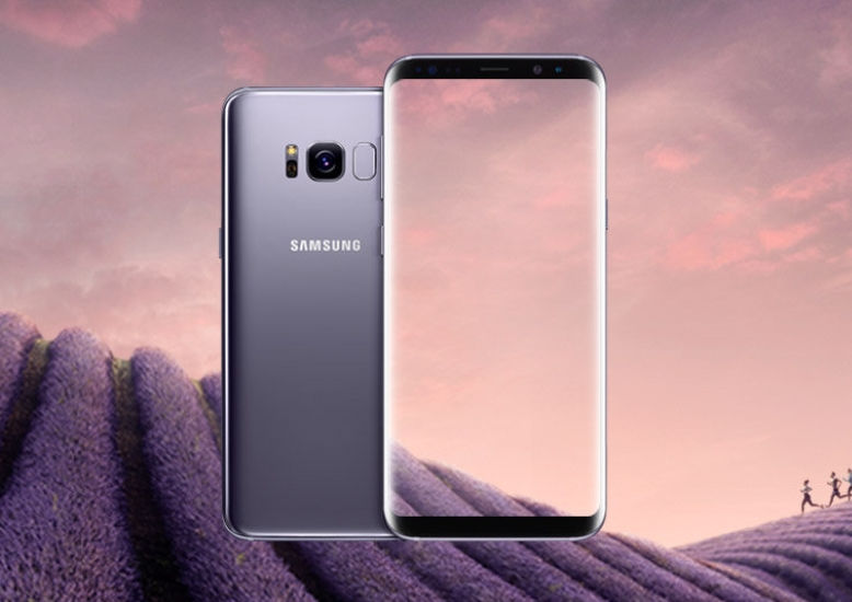 amsung Galaxy S8 and S8+receives Android 8.0 Oreo Beta 4 update