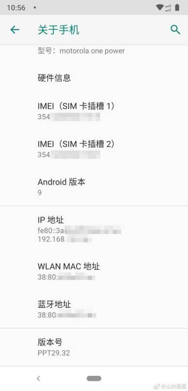motorola power one android 9.0 pie screenshot-min