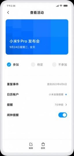 MIUI-11 screenshot (5)