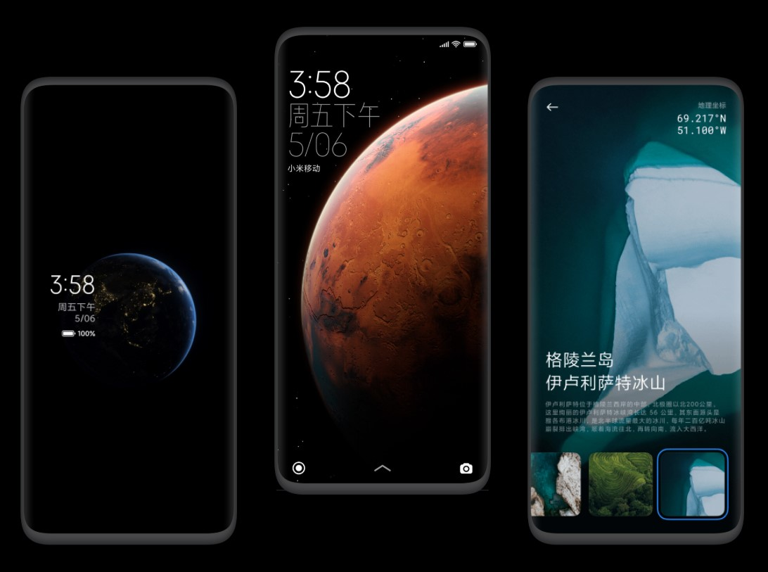 Download Miui 12 Stock Live And Super Wallpapers Earth And Mars