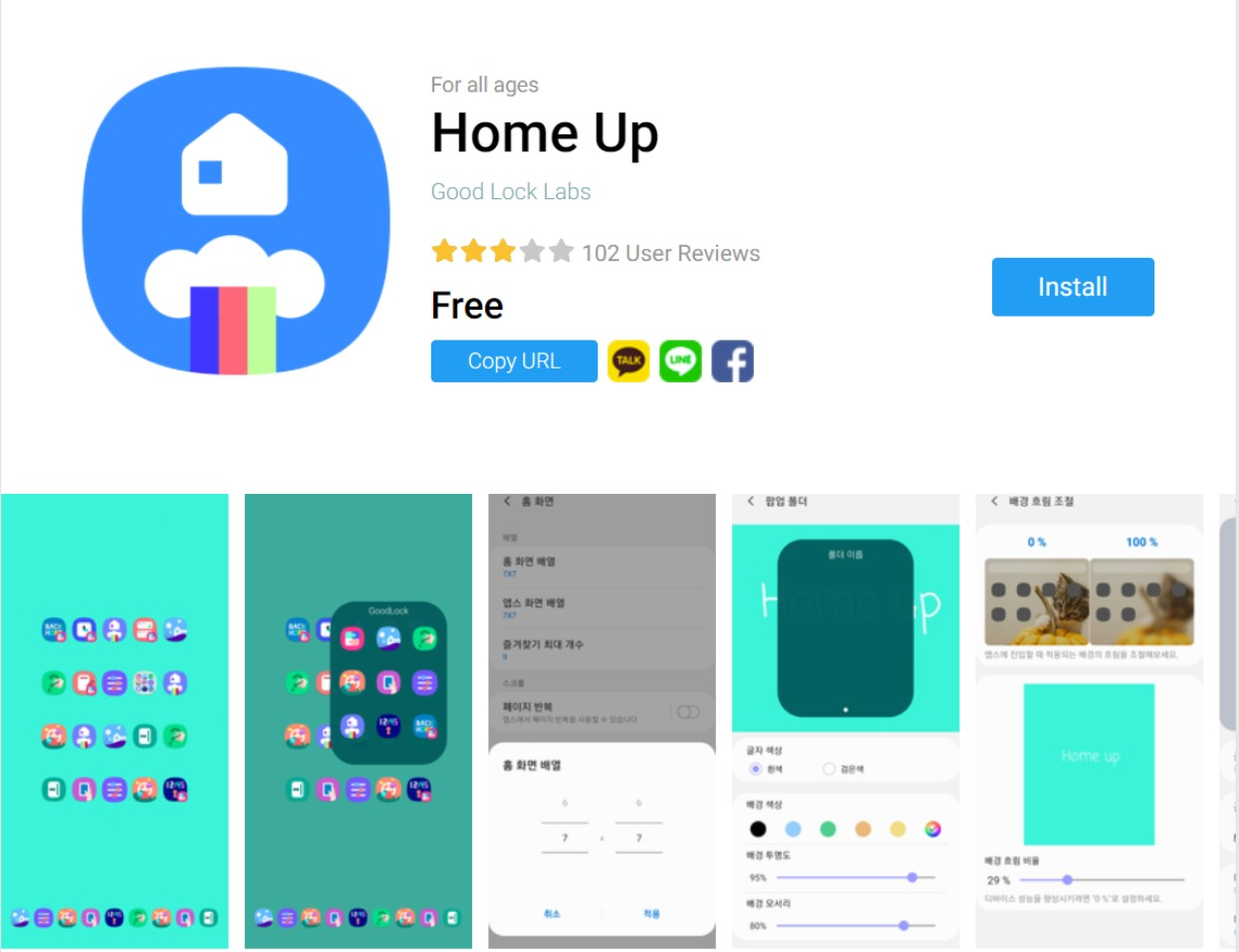 Home Up - Task Changer - Good Lock 2021 - one ui 3 - android 11 APK download