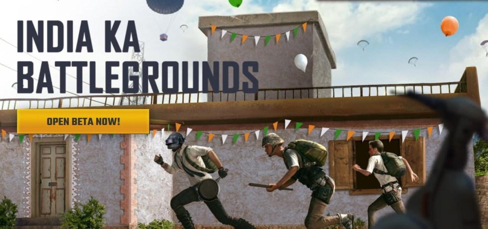 BATTLEGROUNDS MOBILE INDIA Official Open Beta APK Download