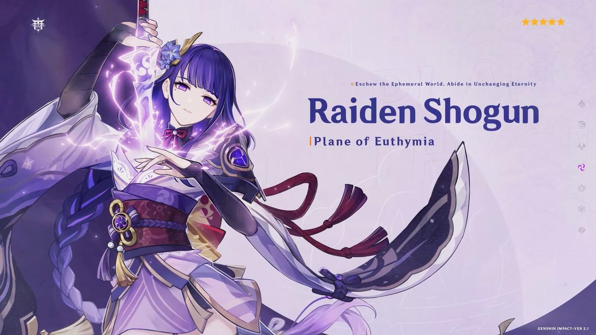 Genshin Impact Version 2.1 Update Raiden Shogun