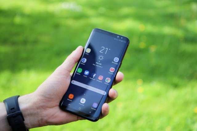 Samsung Galaxy℗ S8+