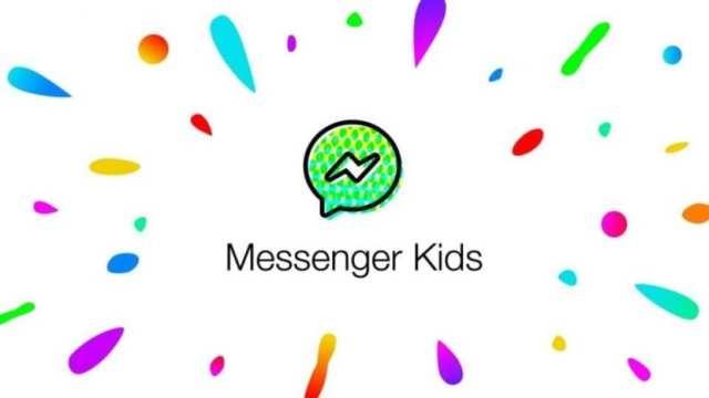 Facebook Messenger℗ Kids