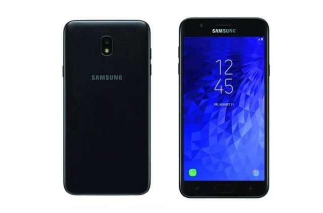 Samsung Galaxy℗ J7 (2018)