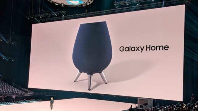 Samsung presenta su 1er altavoz inteligente con Bixby: el Galaxy℗ Home