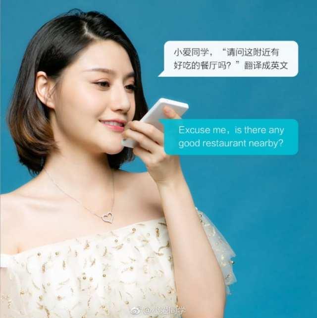 El Qin AI es apto de traducir hasta 17 idiomas