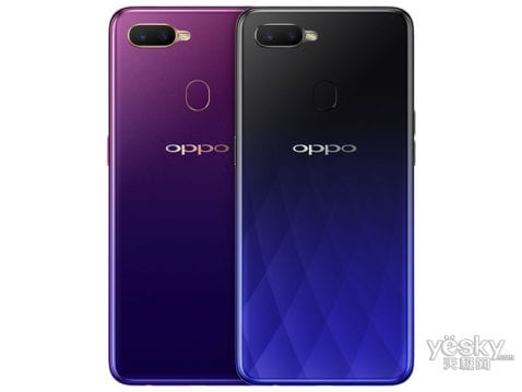 Render oficial del Oppo℗ A7X