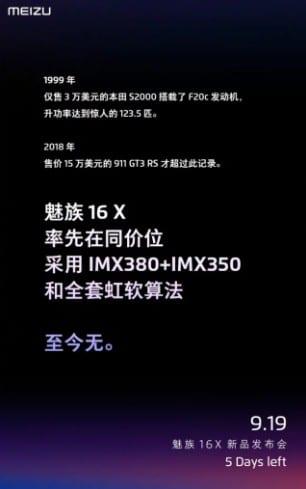Anuncio del Meizu℗ 16X