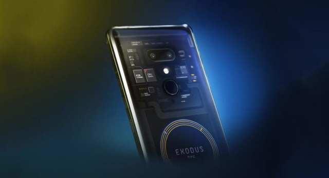 HTC Exodus oficial