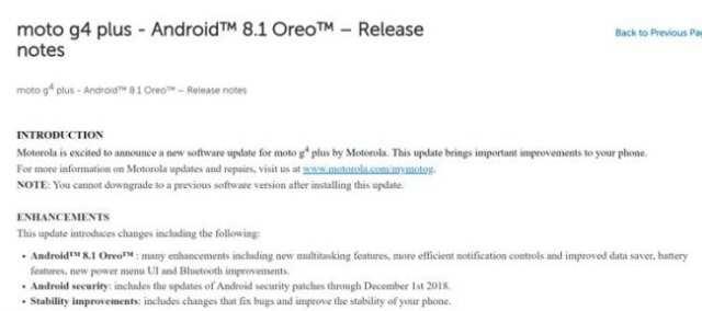 El Moto G4 Plus recibe <stro data-recalc-dims=