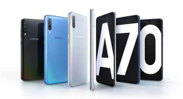Samsung Galaxy℗ A70