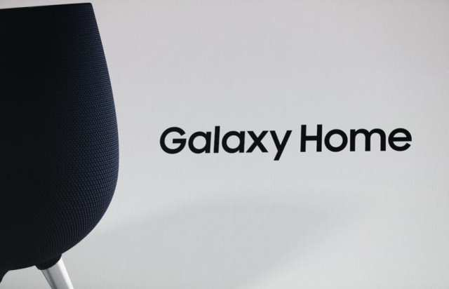Samsung Galaxy℗ Home