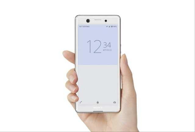 Sony Xperia(móvil) Ace