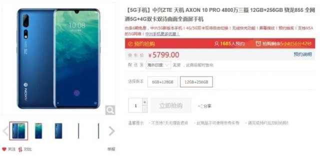 ZTE Axon 10 Pro 5G de 12 GB de RAM y 256 GB de ROM