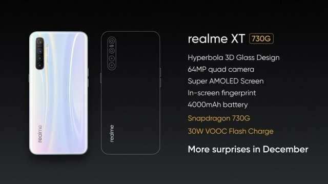 Realme XT nueva version