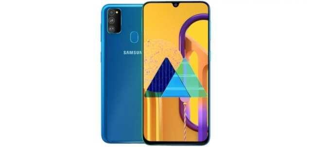 Samsung Galaxy℗ M30s